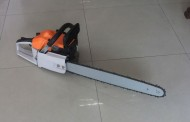 <!--:en-->electric – gasoline chain saw<!--:--><!--:ar-->منشار تقطيع اشجار<!--:-->